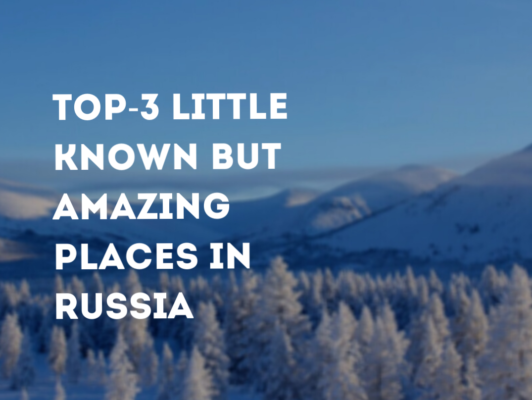 Top-3 little known but amazing places in Russia ⠀